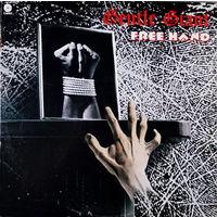 Gentle Giant, Free Hand, LP 1975