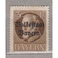 Бавария Личности Известные люди  Король Людвиг III с над печаткой 1914 год лот 12 ЧИСТАЯ