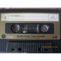 Аудиокассета с записями