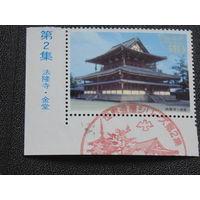 Япония. Архитектура.