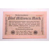 Германия, 5 миллионов марок 1923 год,  (розовая бумага)