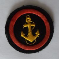 Шеврон морской пехоты, шитый, СССР
