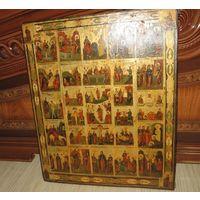 Икона Праздники.19 Век.