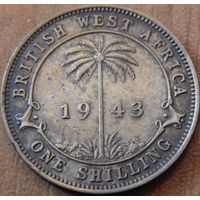8. Западная Африка 1 шиллинг 1943 год*
