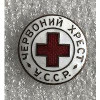 ЧЛЕНСКИЙ ЗНАК ОБЩЕСТВА КРАСНОГО КРЕСТА УССР 30-е гг.