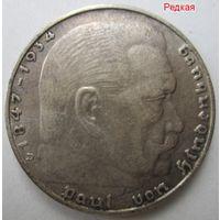 Германия. 2 марки 1936 D. Редкая. Серебро. 381