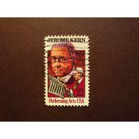 США 1985 г.  Джером Керн-американский композитор.