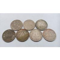 Лот монет до реформы , 20 копеек , 7 штук .