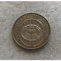 Германия 5 марок 1973 125 лет со дня открытия Национального Собрания - серебро