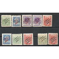 Стандартный выпуск Грузия 1922 год 10 марок с надпечаткой переоценки