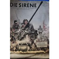 Германия журнал вторая мировая война