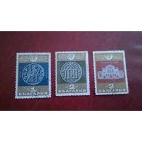 Древние монеты 1969 год Болгария