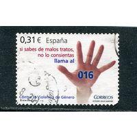 Испания. Борьба с насилием в семье
