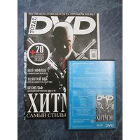 Журнал Total DVD N 80