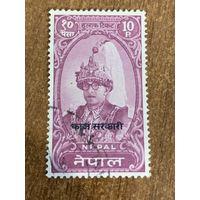 Непал 1983. Король Махендра с надпечаткой. Марка из серии