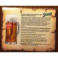 Наклейка пивная Samson No 2
