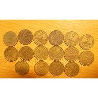 Набор монет 2 копеек