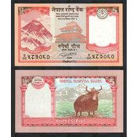 Непал 5 рупий образца 2017 года UNC p76