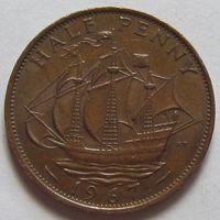 1/2 пенни 1967 Британия