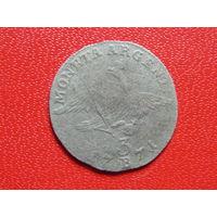 3 гроша 1771 г.  Фридрих II Великий. Пруссия.