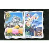 Япония. Префектура Канагава, сцепка