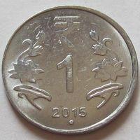 1 рупия 2015 Индия