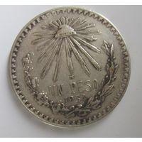 Мексика. 1 песо 1934 серебро.  10Е-35
