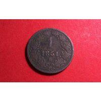 1 крейцер 1861 В. Австрия. Единственное предложение на АУ!