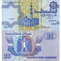 Египет, 25 пиастров 2004 года,  UNC
