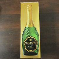 Упаковка из-под игристого вина