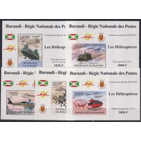 Бурунди MNH 2012 Транспорт - Вертолет