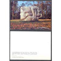 5 открыток СССР. Скульптура. 1989 г.