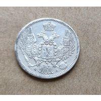 10 копеек 1847 год