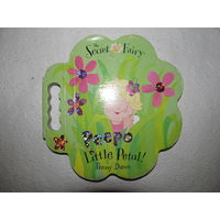 Penny Dann Peepo Little Petal!-детская книга на англ.языке