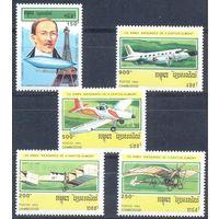 Камбоджа 1993 Самолёты, 5 марок