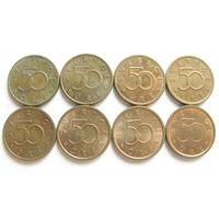 Швеция 50 эре Цена за монету Список внизу (10)