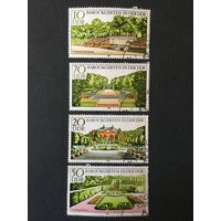 Парки барокко. ГДР, 1980, серия 4 марки