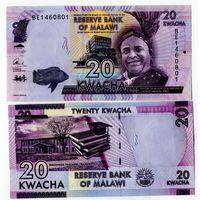 Малави. 20 квача 2016. [UNC]
