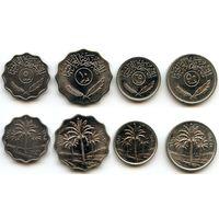 Ирак 5 филсов 1975 г. 10 филсов 1981 г. 25 филсов 1981 г. 50 филсов 1990 г. (Пальмы)
