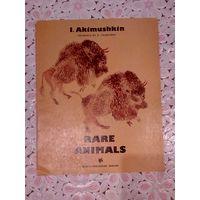 Для детей на английском языке о животных.
