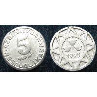 W: Азербайджан 5 гяпик 1993 (1)