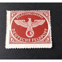 Военная почтовые марки рейх 1943