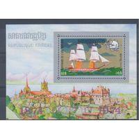 [145] Кхмерская республика 1974. Парусник. БЛОК.