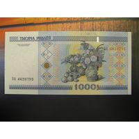 1000 рублей ( выпуск 2000 ), серия ЭА, UNC