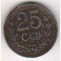 Люксембург 25 сантимов 1920 года. Редко встречается!