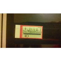 Корабли,  флот, транспорт, архитектура, Гамбург, марка, распродажа,  Германия