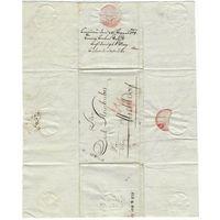 1818. Домарочное письмо