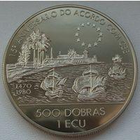 """Сан-Томе и Принсипи. 500 добр 1993 год  KM#67  """"15 лет Договору о Европейском союзе"""""""
