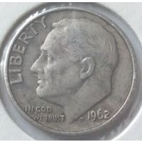 США 10 центов 1962 года. Серебро.