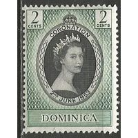Доминика. Коронация королевы Елизаветы II. 1953г. Mi#137.